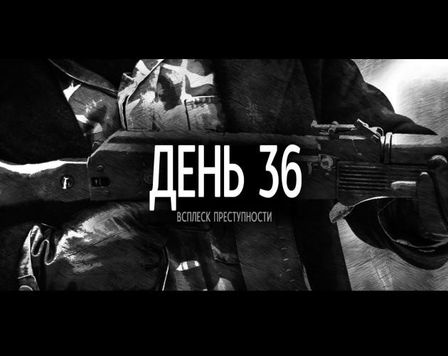 osx-this-war-of-mine-17-630x500