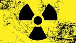 Радиация: Естественный фон, безопасная доза, виды излучений, единицы измерения.