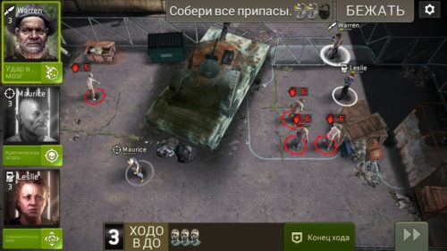 скрин боя игры The Walking Dead No Man's Land
