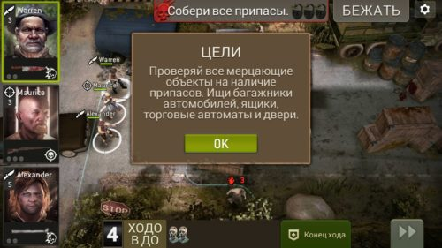 Игра: The Walking Dead No Man's Land игра