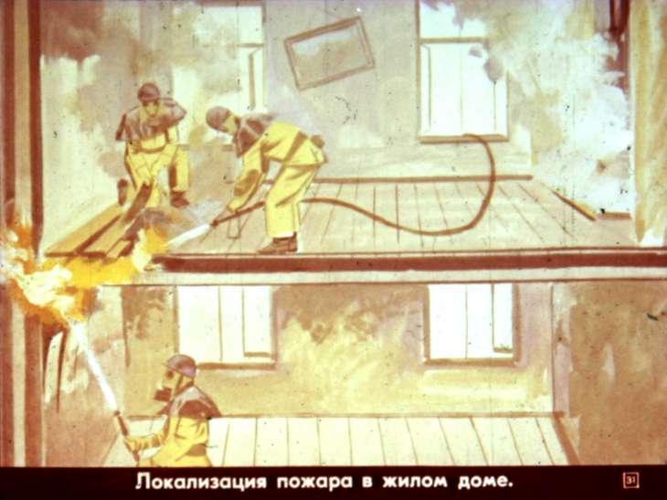 радиация пожжар спасатели