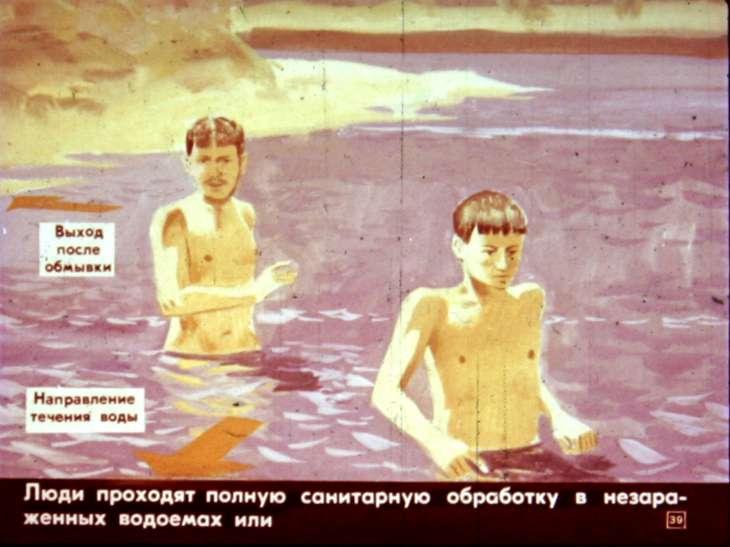 санитарная обработка в озере