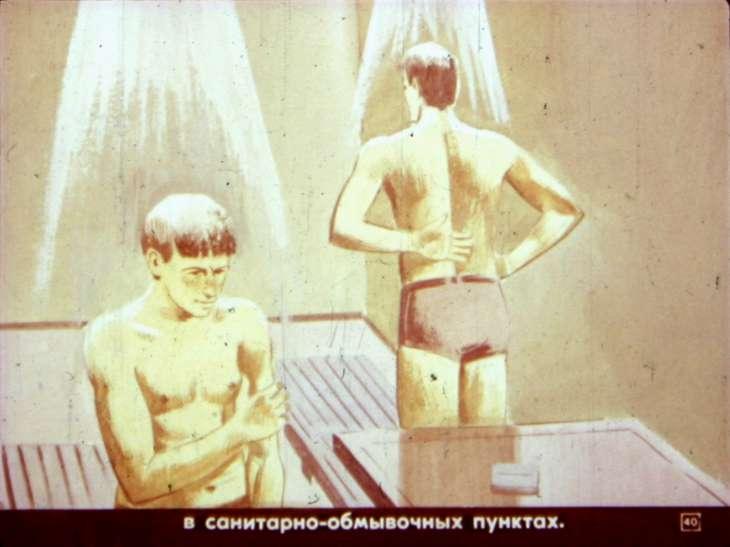 радиация санитарная обработка